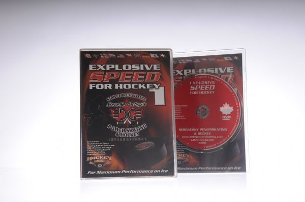 DVD Volume 1 Explosive Speed for Hockey